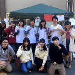 yamanashi_university