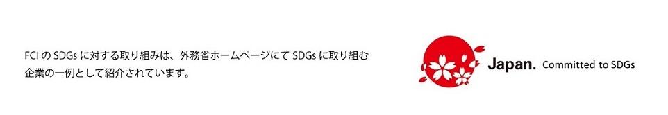 SDGs_banner_header