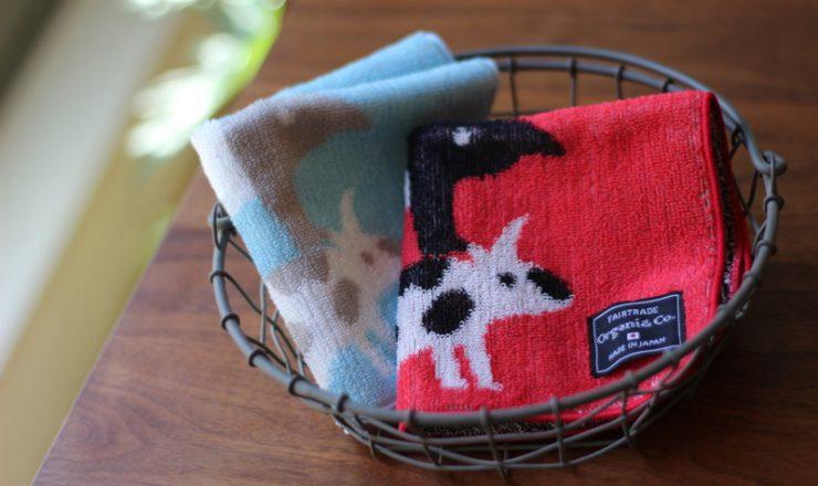 organi-co_shop_towel