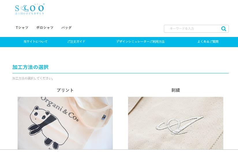 scoo_design_top
