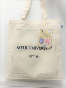 Meiji_university_tote_bag