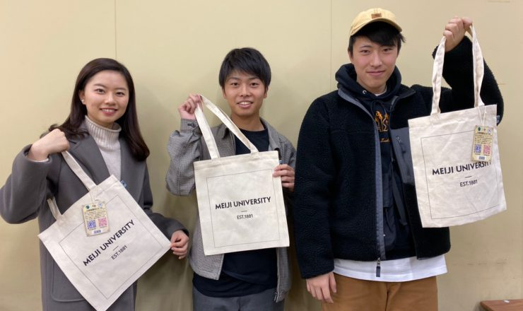 bag_with_students