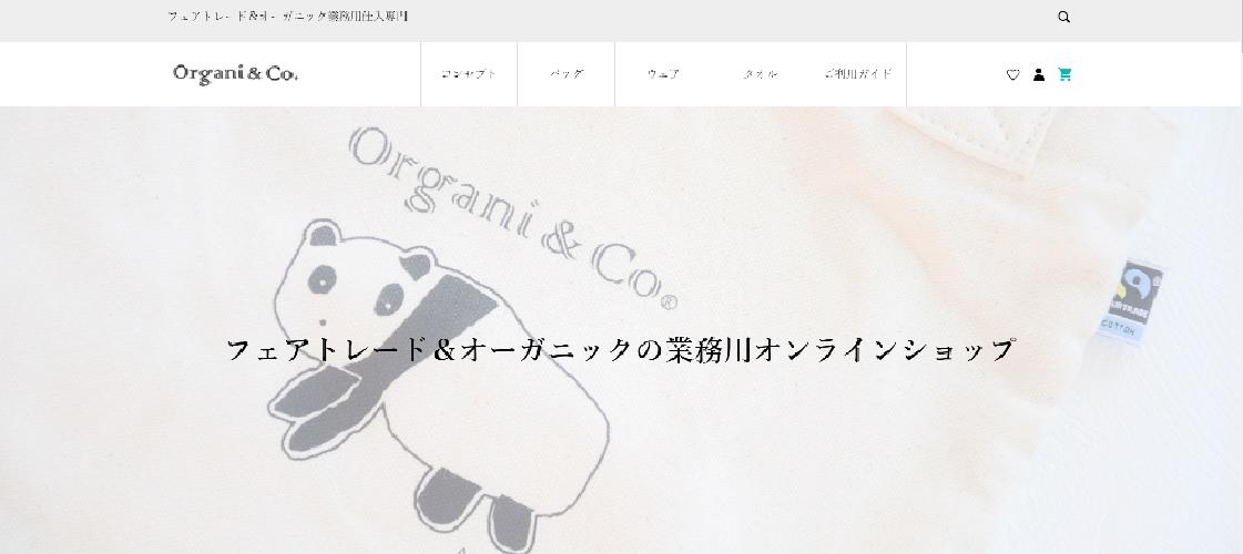 organi-co_online_shop