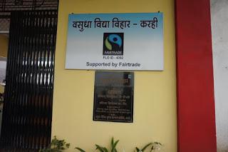 entrance_fairtrade_school